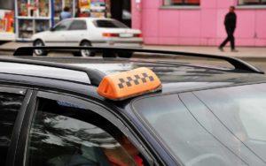 Такси в подарок