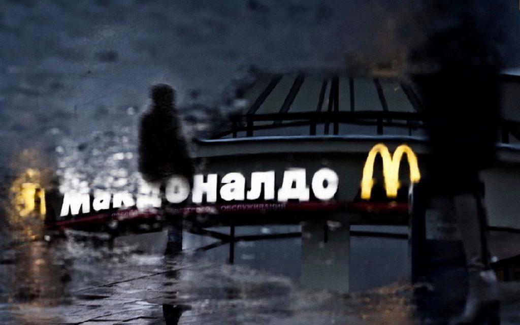 Благотворительная акция в «Макдоналдсе». Внеочередная!