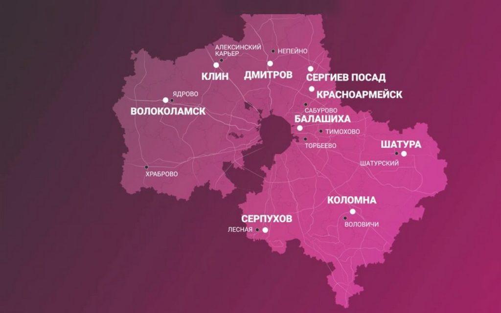 Электрик в Москве... и Подмосковье (часть вторая)