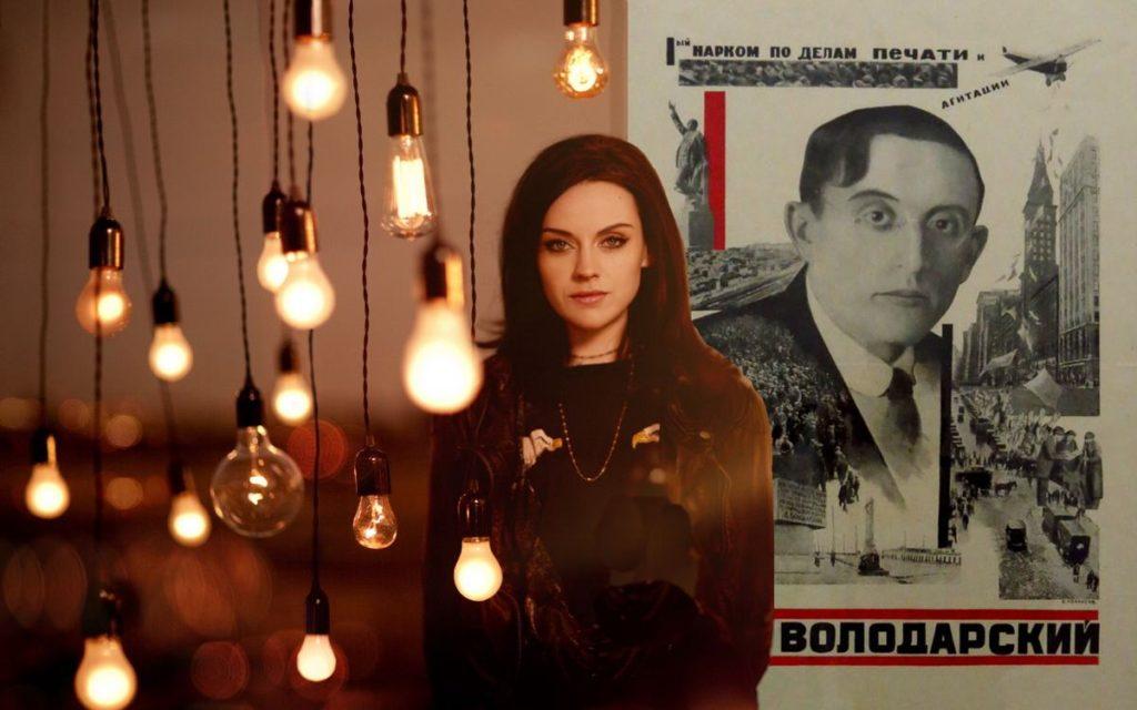 Лампочка Володарского