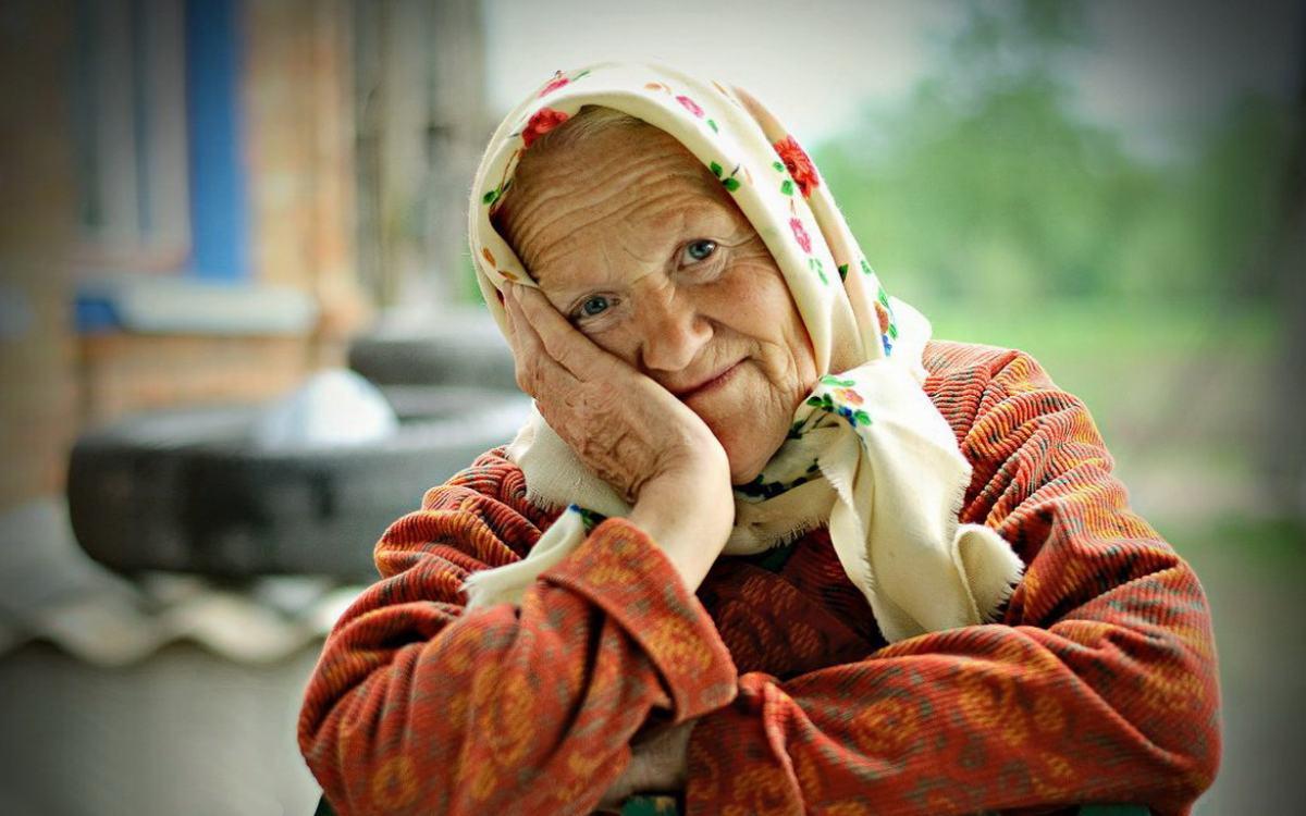 Забота о бабушке